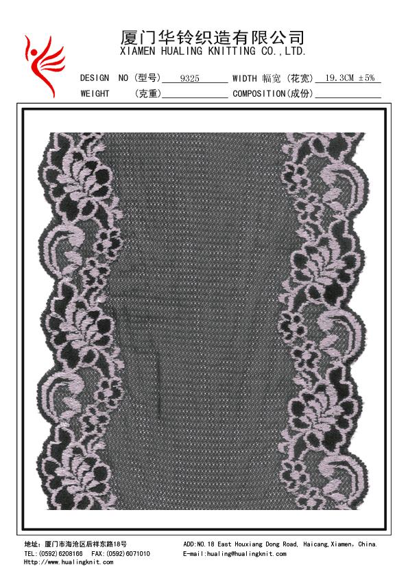 Kittenish Knitting Co Ltd : Xiamen hualing knitting co ltd